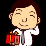 父の日のプレゼントは消えものがおすすめ!予算に応じた人気の商品を紹介