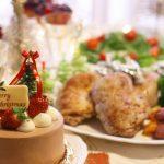 ケンタッキーのクリスマスでチキンのみ予約可能?当日は購入出来る?