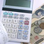 セルフメディケーション税制の確定申告はレシート必須?紛失したら?