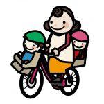 3人乗り自転車で荷物はどうする?買い物は?前かごはやっぱり必要?